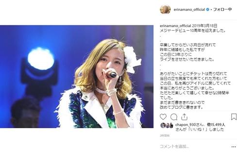 真野恵里菜 譜久村聖 野村みな美 ハロプロ 10周年 アイドル