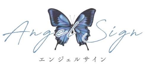 「エンジェルサイン」 サイレントマンガオーディション 「愛のものがたり」 黒い蝶