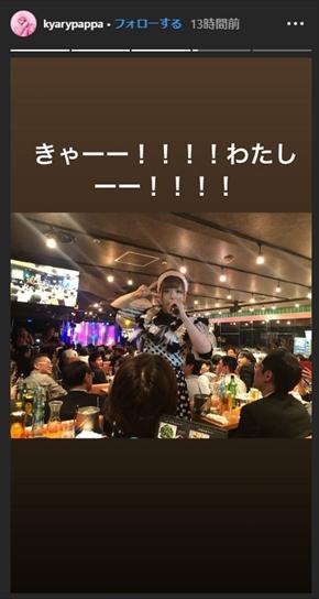 きゃりーぱみゅぱみゅ マーナ ものまね そっくり館キサラ 新宿 ステージ オードリー