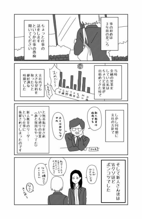 聴覚過敏03