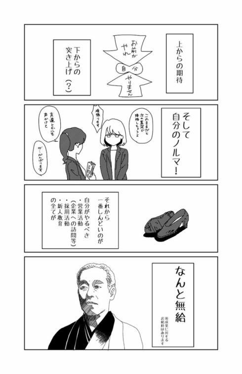 聴覚過敏04