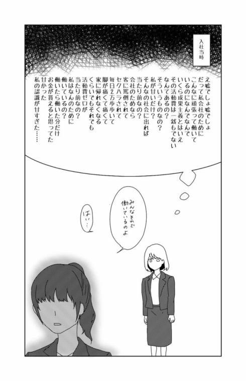 聴覚過敏05