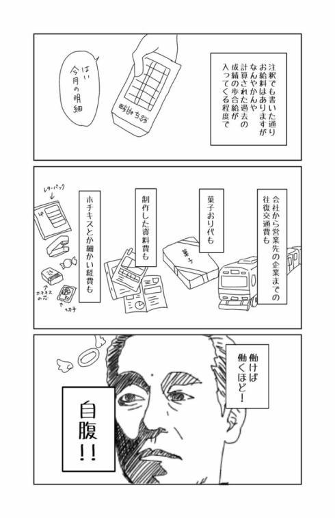 聴覚過敏06