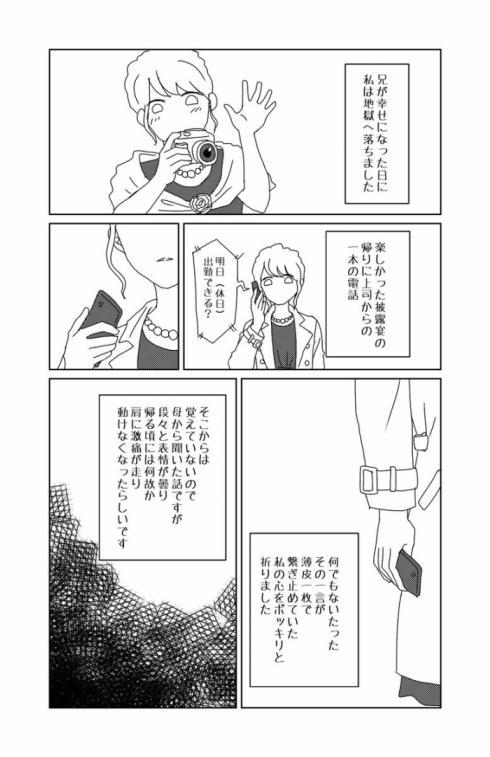 聴覚過敏09