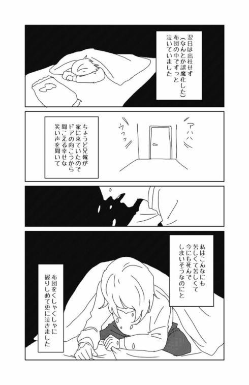 聴覚過敏10