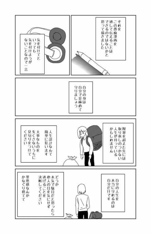 聴覚過敏19