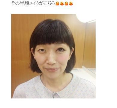 川村エミコ アイメイク 美人 ナゾトレ 奇跡の一枚 桃