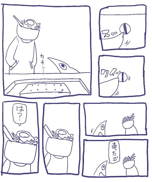 創業19年のお好み焼き店が「うっかり」廃業しそうになった話 ガスの元栓にひやり→ほっこりする実録漫画