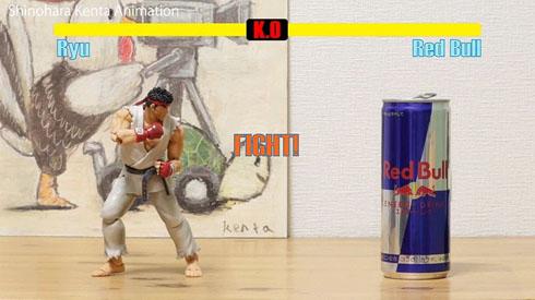リュウのフィギュアがレッドブル缶にコンボを決めるコマ撮りアニメが極まってる 大ゴス、中P、昇龍拳!
