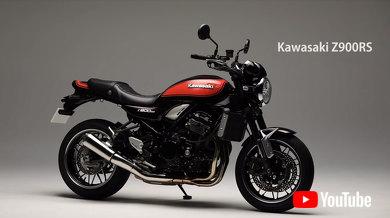 カワサキ・Z900RS