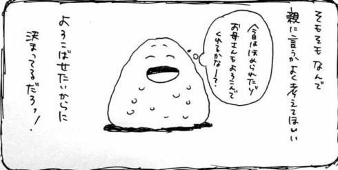 褒めよう04