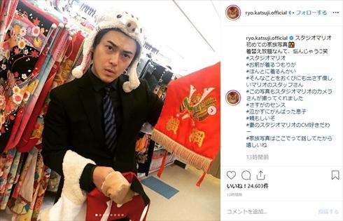 勝地涼 前田敦子 スタジオマリオ 家族写真 Instagram 息子 子ども
