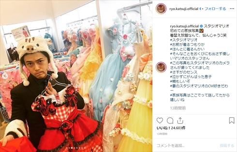 勝地涼 前田敦子 スタジオマリオ 家族写真 Instagram 息子 子ども 衣装