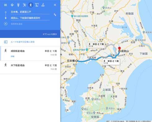 江戸時代 Google マップ 想像 東京周辺 地図 作ってみた