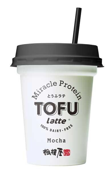 TOFU latte とうふラテ モカ 相模屋 ドリンク 豆腐 植物性たんぱく質