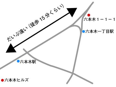 六本木の地図