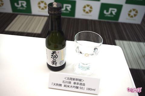 新幹線 グランクラス リニューアル