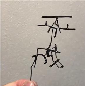「平成」から「令和」にクルッ 針金を使ったトリックアートがすごい