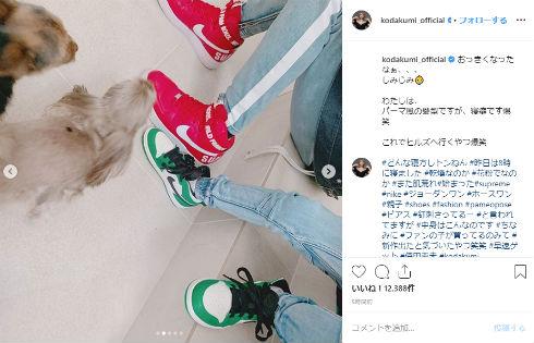 倖田來未 息子 結婚 インスタ Instagram