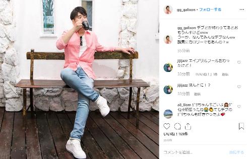 ガリガリガリクソン ダイエット お笑い 芸人 Instagram インスタ ツイッター Twitter