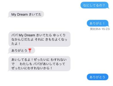 つんく♂ シャ乱Q 音楽 娘 近畿大学 入学式 KINDAI GIRLS MY DREAM