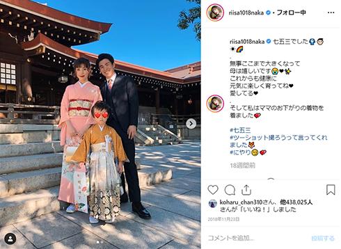 中尾明慶 仲里依紗 桜 花見 夫婦 息子 ツーショット  Instagram