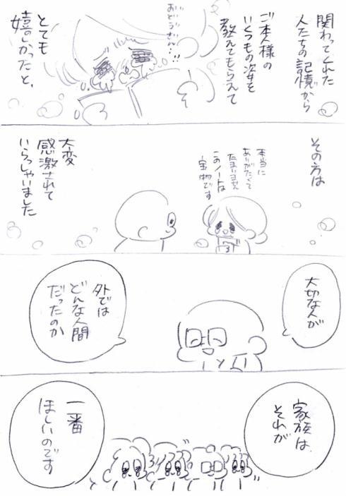お坊さんのお話05