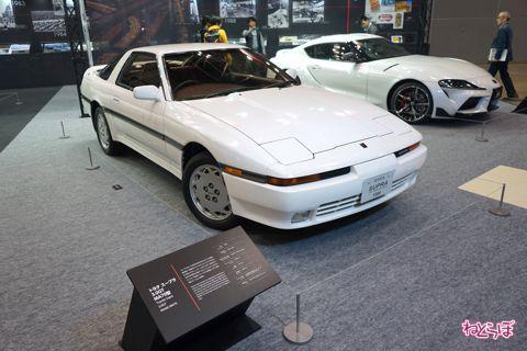 オートモビルカウンシル2019 スープラ 新旧 比較 トヨタ自動車