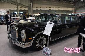 オートモビルカウンシル2019 旧車 クラシックカー