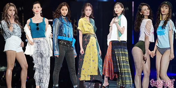 新木優子 衣装 ブランド