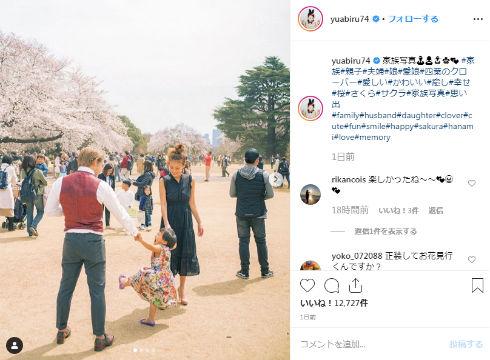 あびる優 Instagram 才賀紀左衛門 不倫 娘