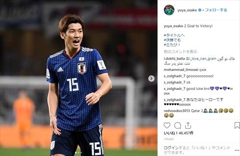 大迫勇也 大迫半端ないって ブレーメン 第2子 子ども 娘 アジアカップ サッカー 日本代表 ブンデスリーガ