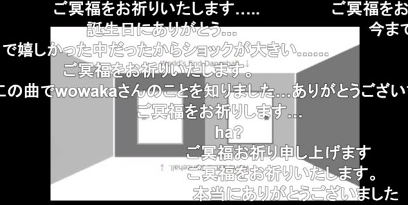 wowaka 初音ミク 急性心不全 ニコニコ動画 ボーカロイド ランキング