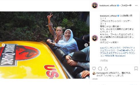 倖田來未 misono Nosuke 歌手 姉妹 がん 闘病 HighsidE USJ ライブ