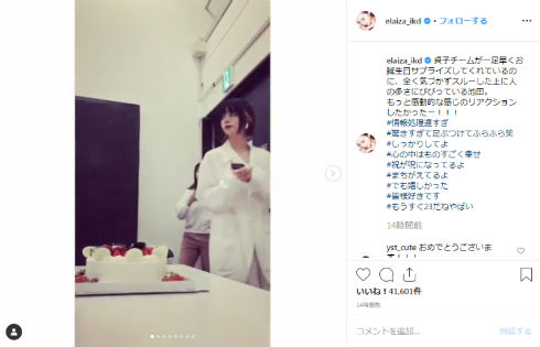 池田エライザ 映画 貞子 Instagram インスタ 写真