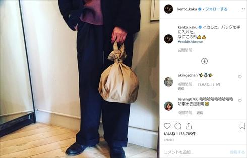 賀来賢人 写真週刊誌 フライデー パパラッチ Instagram 榮倉奈々 結婚指輪