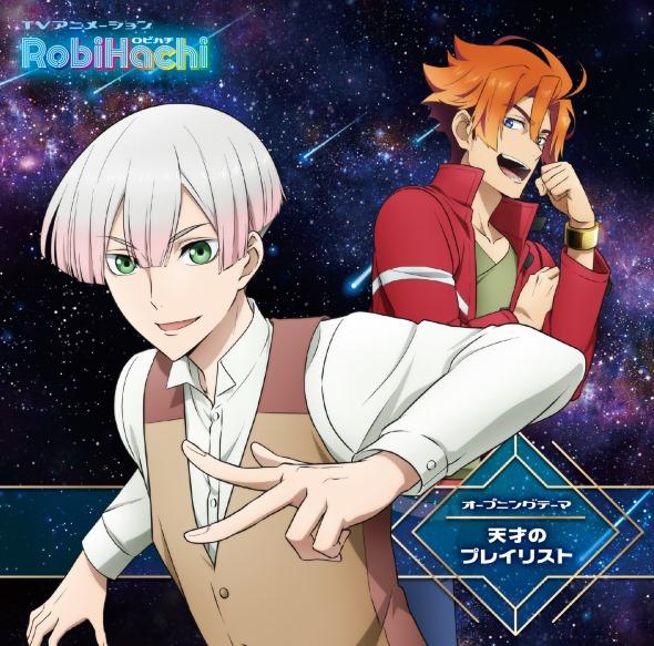 RobiHachi 2019春アニメ ロボ