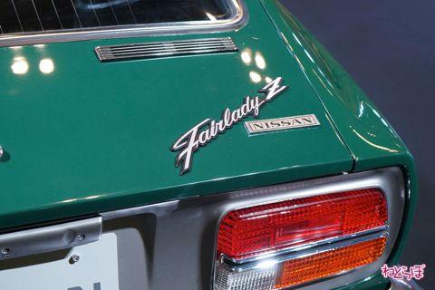 オートモビルカウンシル2019 日産自動車 GT-R スカイライン フェアレディZ