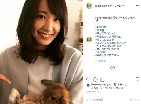 新垣結衣 宝塚 トップスター 男装 イケメン ブロンズヘア ナイロンジャパン