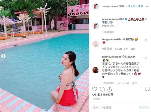 藤田ニコル 平野ノラ セブ島 有吉ゼミ 最安値ツアー 水着 ハッピービーチ