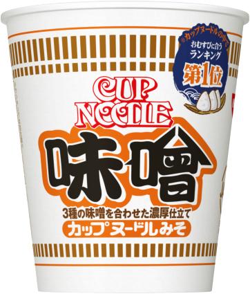日清食品「カップヌードル 味噌」一時販売休止に 「令和」パッケージもラインアップ見直し