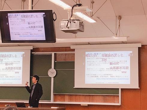 ニコ生授業