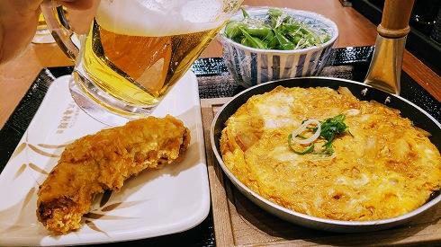 丸亀製麺飲み放題