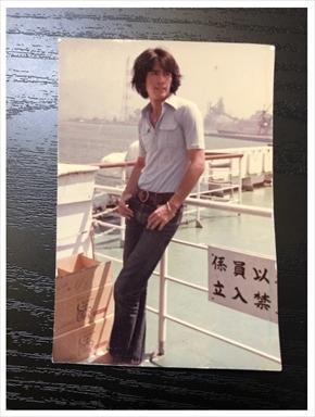 草刈正雄 10代 昔 過去 ブログ