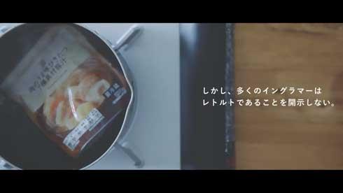 一人暮らし男子 インスタ映え 休日 朝食 作り方 こんびにこ インスタグラマー
