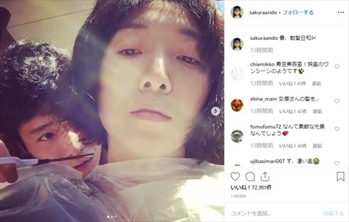 安藤サクラ 柄本佑 夫婦 Instagram 髪