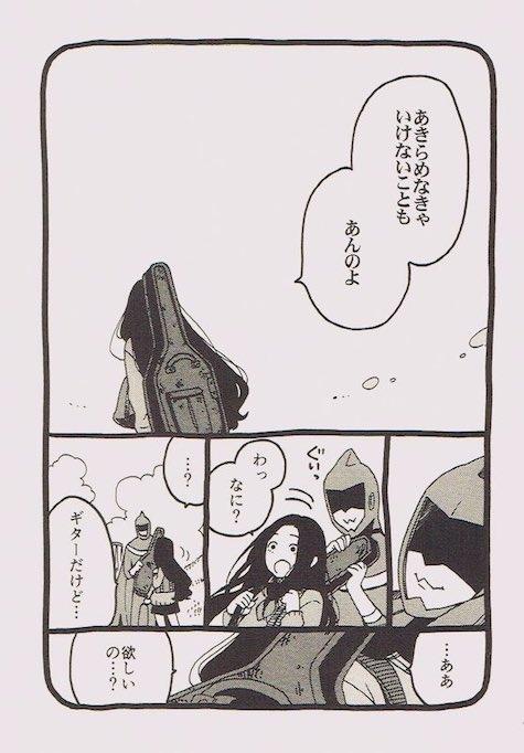 _71416 戦隊 夢