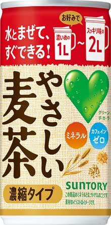 GREEN DA・KA・RA グリーン ダ・カ・ラ やさしい麦茶 濃縮タイプ