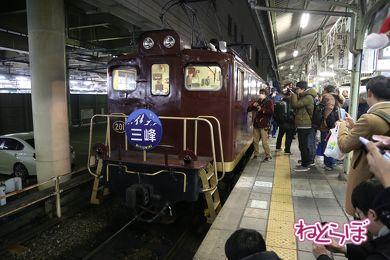 秩父鉄道 夜行急行 日本旅行