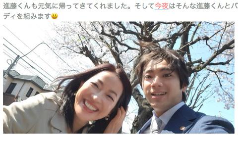 羽田美智子 野際陽子 真瀬樹里 特捜9